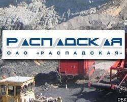Проверка шахт Кузбасса продолжается